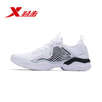 Special step shoes sports shoes comprehensive training shoes dance shoes 2018 autumn new fitness authentic casual shoes lightweight