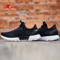 Special step shoes running shoes 2019 summer new thin mesh running shoes lightweight shoes ladies breathable sports shoes