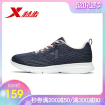 Special step sports shoes female 2019 summer new training shoes indoor outdoor sports fitness shoes mesh breathable