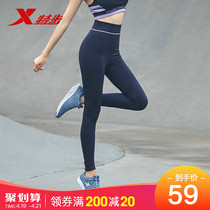 Special step tight pants female spring 2019 new sports trousers stretch running fitness yoga pants pants