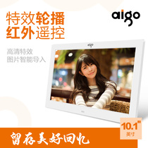 aigo Patriot digital photo frame DPF101 Video Music Electronic Album 10 inch photo frame HD straight