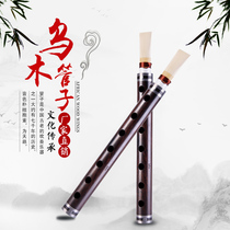 Ebony tube national musical instrument d tune beginner drop B tune C G F with a free reed whistle send plastic whistle