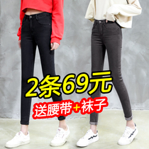Jeans female spring 2019 new Korean version was thin high waist black feet pants nine points tight large size long pants