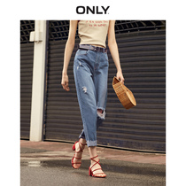 ONLY2019 autumn new high waist loose curling edge nine points jeans female) 119149679