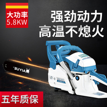 High-power saw gasoline saw Wood saw imported chain saw chain saw portable wood saw cut tree artifact