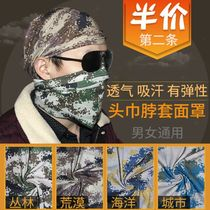 Jungle camouflage sunscreen mask face towel Army fans outdoor dustproof anti-sand variety magic scarf riding neck hooded male