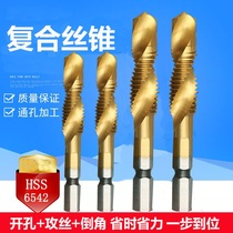 Tapping one composite tap tapping suit machine with titanium m3m4m5m6m8m10m12 opener bit