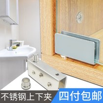 Free opening glass door up and down shaft stainless steel cabinet door hinge glass door hinge wine cabinet hinge
