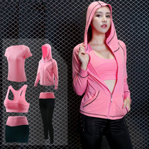 2019 new sports suit Female Network red gym yoga clothes quick dry clothes outdoor morning running professional spring and summer