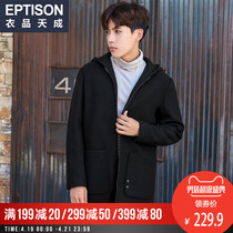 Clothing Tiancheng 2018 Winter new mens wool coat Korean version of the long hooded solid color student jacket