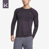 Keep flagship store men slim quick-drying training long-sleeved T-shirt sports fitness breathable 10668