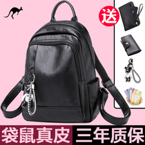 Kangaroo leather shoulder bag female 2019 new wild fashion leather large capacity backpack soft leather Tide brand travel bag