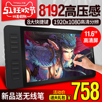 High diffuse GM116HD pen screen hand-painted screen computer graphics screen painting handwriting screen hand-painted board LCD tablet