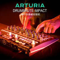 Arturia synthesizer DrumBrute Impact drum machine rythm pad effect accompagnement automatique