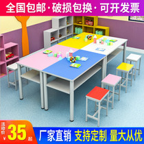 Primary school students desk and chair training table auxiliary class desk chair combination color kindergarten art table painting long table