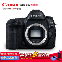 Canon EOS 5D Mark IV full-frame digital SLR camera 5DIV single body 5D4