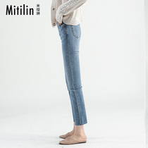 Mi Ti Lin jeans female high waist straight tube was thin 2019 Korean version of the new autumn stretch nine pants with the same paragraph