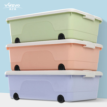 Wo Wo Wo king bed storage box plastic clothes quilt finishing storage box storage box 3 loaded