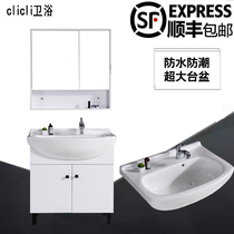 Solid wood large basin bathroom cabinet wash basin cabinet bathroom large-capacity washbasin washbasin white floor-to-ceiling