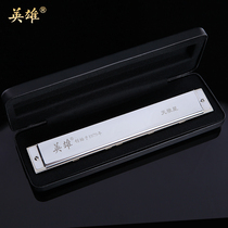 Hero 24 hole harmonica senior adult playing level Shanghai monophonic Polyphony c tune débutant instrument dauto-apprentissage