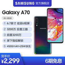 (6 interest free) Samsung Samsung Galaxy A70 SM-A7050 4G smartphone screen fingerprint unlock full Netcom game camera phone