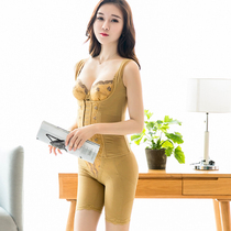 Genuine official website Srcdirbot in the middle pulse beauty body clothing three sets of gold split postpartum plastic body clothes laca