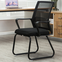 Office home leisure meeting chair training staff computer chair student chair net back breathable simple bow chair