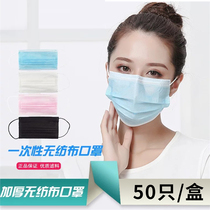 Anti-industrial Dust grinding workshop breathable female summer Thin sunscreen white black 50 only disposable mask
