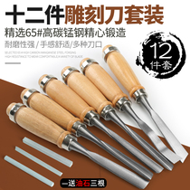 Woodworking carving knife wood carving knife set woodworking tools wood chisel carving tools root carving handmade wood carving knife fight blank