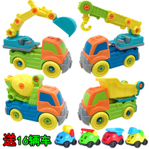 Construction mécanique pour enfants car toy large screw disassembly car puzzle boy excavator crane