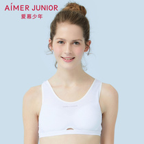 Love youth sports care vest sports bra without support AJ1150821