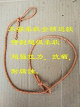 4mm Sling rope multi-strand Sling line high foot rope strong rope tire corrosion resistance tensile quality a-class