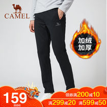 Camel Outdoor velvet sports trousers autumn and winter men and women couple casual knitted pants cold warm pants