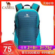 Camel outdoor backpack 25L unisex wear-resistant hiking climbing fashion and leisure