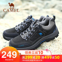 Camel mens shoes non-slip hiking shoes 2019 autumn new casual sports shoes outdoor spring and autumn travel hiking shoes men