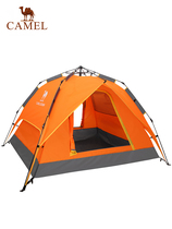 (2018 new) Camel Tent outdoor 3-4 people automatic tent open Rainproof camping camping tent