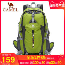 CAMEL Camel outdoor climbing bag waterproof large-capacity portable male double shoulder Travel Backpack hiking travel bag female