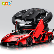 Hook Hook large electric remote control car toy charging boy wireless remote control drift racing childrens toy car