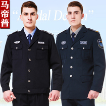 New security workwear suit mens school property uniform 2011 security clothing spring and winter dress security clothing