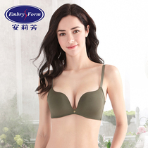 An Li Fang under the thick thin section glossy gathered bra ladies comfortable no Steel Underwear EBW0068
