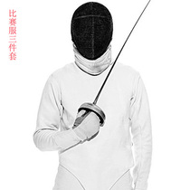 Fencing equipment fencing competition Service 350N can participate in the national competition CE certification