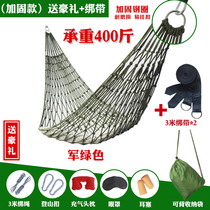 Ice mesh hammock outdoor swing tree bed hammock net fall bed summer wild shaker adult rope double