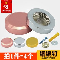 Mirror nail copper mirror decorative cap glass acrylic plate fixed screw cover ugly cover buckle advertising nail nail fittings