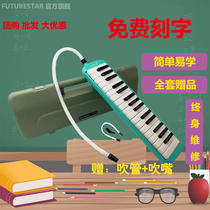Genuine 32 key 37 key students teaching oral organ adult professional playing a wind instrument piano beginner with tutorial book