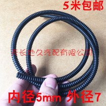 Inner diameter of 5mm automotive high temperature PP flame retardant opening threading pipe harness casing insulation pipe wire protection 5 meters