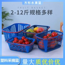 Plastic basket bathroom students Big Blue son mulberry fruit basket box with cover plastic box 4 pounds frame picking 8 pounds