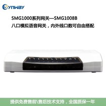 SF sanhui voice gateway SMG1008B-8S 8O 4S4O 8-way analog Extension 8 phone