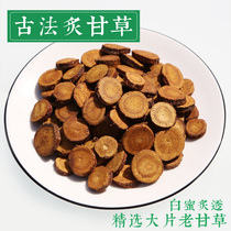 Licorice herbal medicines 500 g g special frying licorice licorice powder non-tongrentang honey licorice
