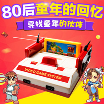 Small Overlord d99 game console home 4k TV old-fashioned FC card double game console handle card nostalgic red and white machine shaking sound with the same paragraph PSP nostalgic child pocket Russian block soul doo