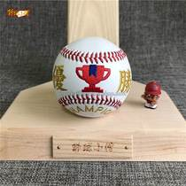 Wild Ball small Monk Japanese style Memorial Baseball Koshien a ball into the soul champion memorial festival birthday gift prizes